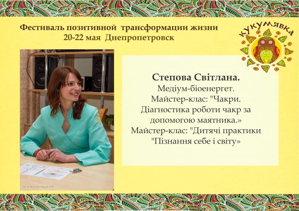 Резервная_копия_Безымянный-2