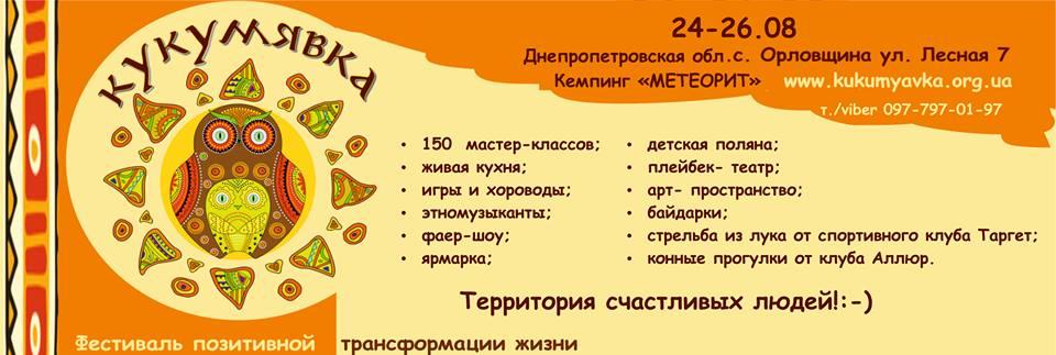 27857933_1769934496636261_708393549231785038_n (1)